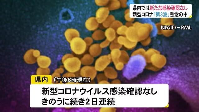 BBT WEB | 富山テレビ放送 公式サイト