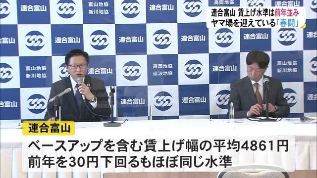 富山 ニュース コロナ