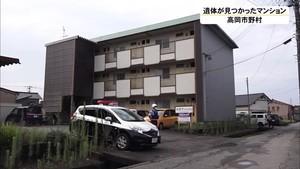 高岡市の20歳女性死体遺棄 22歳男逮捕