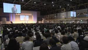全国女性フォーラム富山大会