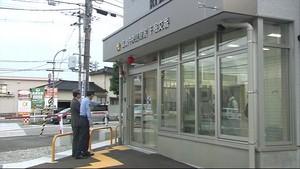 去年6月の奥田交番襲撃事件教訓 富山型モデル交番を警察庁長官が視察