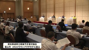 県知事選挙の立候補予定者が討論会