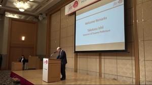 富山市で国内初開催のセミナー 「医薬品の製造管理や品質保証」