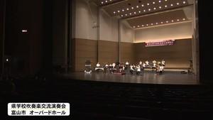 約800人が参加 県学校吹奏楽交流演奏会