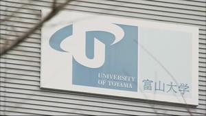 国公立大学2次試験の願書受付開始