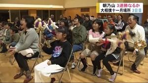 大相撲11月場所3日目 富山市出身朝乃山は横綱・白鵬と対戦