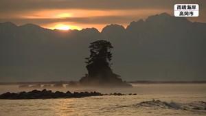 幻想的に「けあらし」 高岡市の雨晴海岸 この秋一番の冷え込み