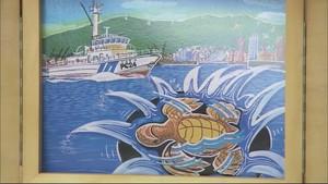 園児が紙芝居で海の環境保全学ぶ