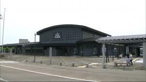 氷見市漁業文化交流センター リニューアルオープン