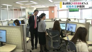富山駅前 10人の求人に10倍 100人の採用希望者殺到