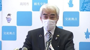 高岡市長選 高橋市長今期限りで退任の意向示す