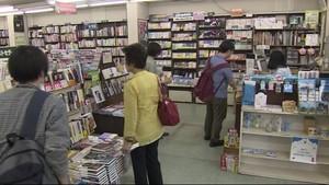 藤子漫画の原点 文苑堂駅前店閉店