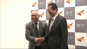 高岡鋳物 能作が台湾で合弁会社設立